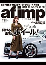 2011_hf_af_imp_h1
