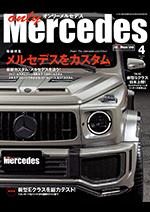 2104_hf_mercedes