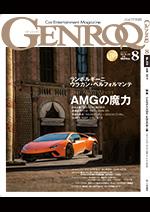 GQ8_H1_n