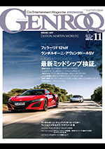 GENROQ7