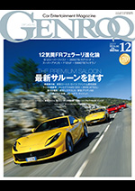 genroq_12
